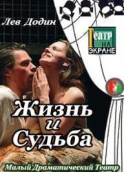 Лиза Боярская att-4d06574b06bfa52.jpg