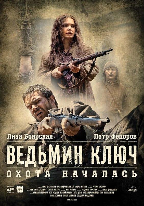 Беглецы Фильм 2011 Скачать Торрент - фото 7